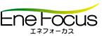 EneFocusロゴ